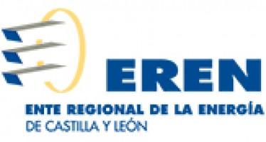 BENAVENTE DENTRO DEL PLAN DE AHORRO Y EFICIENCIA ENERGÉTICA DE LA JUNTA DE CASTILLA Y LEÓN