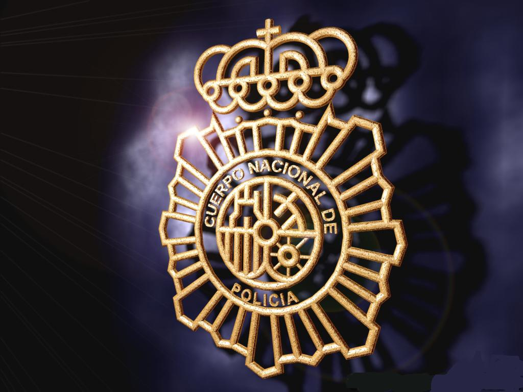 Sindicato profesional de vigilantes sevilla la polic a - Policia nacional cadiz ...