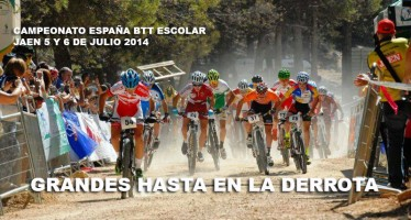 Sixto Vaquero y Mario Roncero plata y Sara Yusto bronce en Jaén.