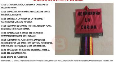 San Cristóbal de Entreviñas celebrará su III feria rociera el próximo sábado 30 de mayo