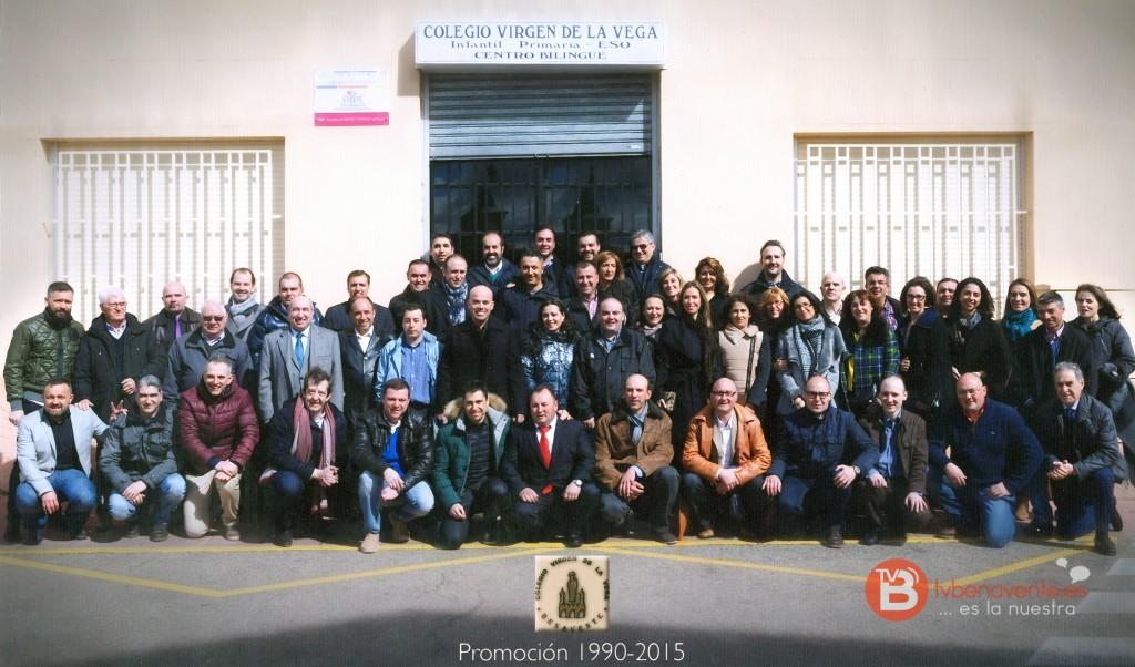 Promoción 1990-2015 colegio Virgen de la Vega