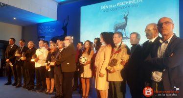 VIDEO: Día de la Provincia de Zamora 2016 [COMPLETO]