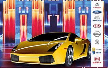 21,22 y 23 de octubre Feria-Exposición del Automóvil Nuevo en Benavente