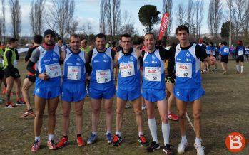 Crónica del Club Benavente Atletismo de este fin de semana