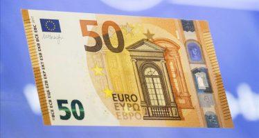 Ha entrado en circulación el nuevo billete de 50 euros