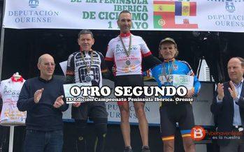 Fabián García segundo en el Campeonato Península Ibérica de ciclismo